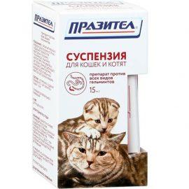 Празител, суспензия д/кошек и котят, 15 мл
