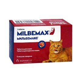 Мильбемакс д/кошек 2-8 кг, 2 таб/уп