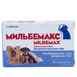 Мильбемакс д/щенков и собак до 5 кг, 2 таб/уп