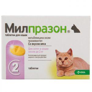 Милпразон д/котят и кошек до 2 кг, 2 таб/уп