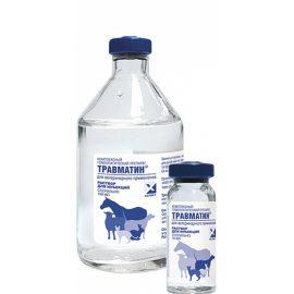 Травматин, ( в асс.: 10 мл/фл, 100 мл/фл)