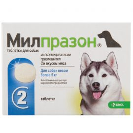 Милпразон для животного весом более 5 кг, 2 таб/уп