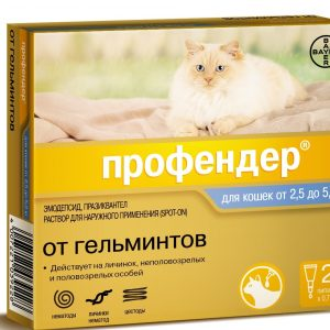 Профендер 0,7 мл, д/кош от 2,5  до 5 кг , 2 пип/уп