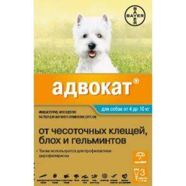 Адвокат для собак от 4 до 10 кг,3 пипетки/уп.