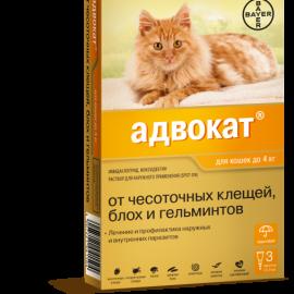 Адвокат для кошек до 4 кг,3 пипетки/уп.