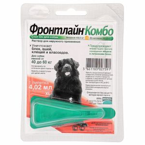 Фронтлайн Комбо для собак от 40 кг до 60 кг, 1 пипетка/уп.
