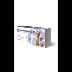 Гельмимакс - 20 для щенков и собак крупных пород, 2таб/уп.