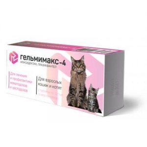 Гельмимакс - 4 для котят и кошек, 2таб/уп.