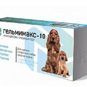 Гельмимакс - 10 для щенков и собак средних пород, 2таб/уп.