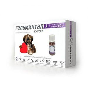 Гельминтал СИРОП д/щенков и собак до 10 кг