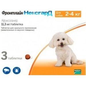 Фронтлайн Нексгард для собак 2 - 4 кг, 3 таблетки/уп.