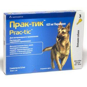 Практик капли для собак массой > 22- 50 кг, 3 пипетки /уп.
