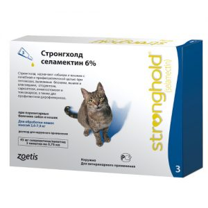 Стронгхолд для кошек массой 2,6-7,5 кг, 3 пипетки/уп.