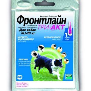 Фронтлайн Три-Акт для собак  10,1-20 кг, 1 пипетка/уп.