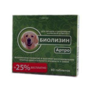 Биолизин Артро для овчарок и ретриверов, 40 таб/уп