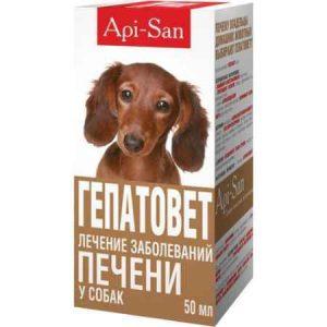 Гепатовет д/собак, 50 мл/фл