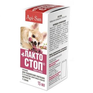 Лакто-Стоп д/собак, 15 мл/фл