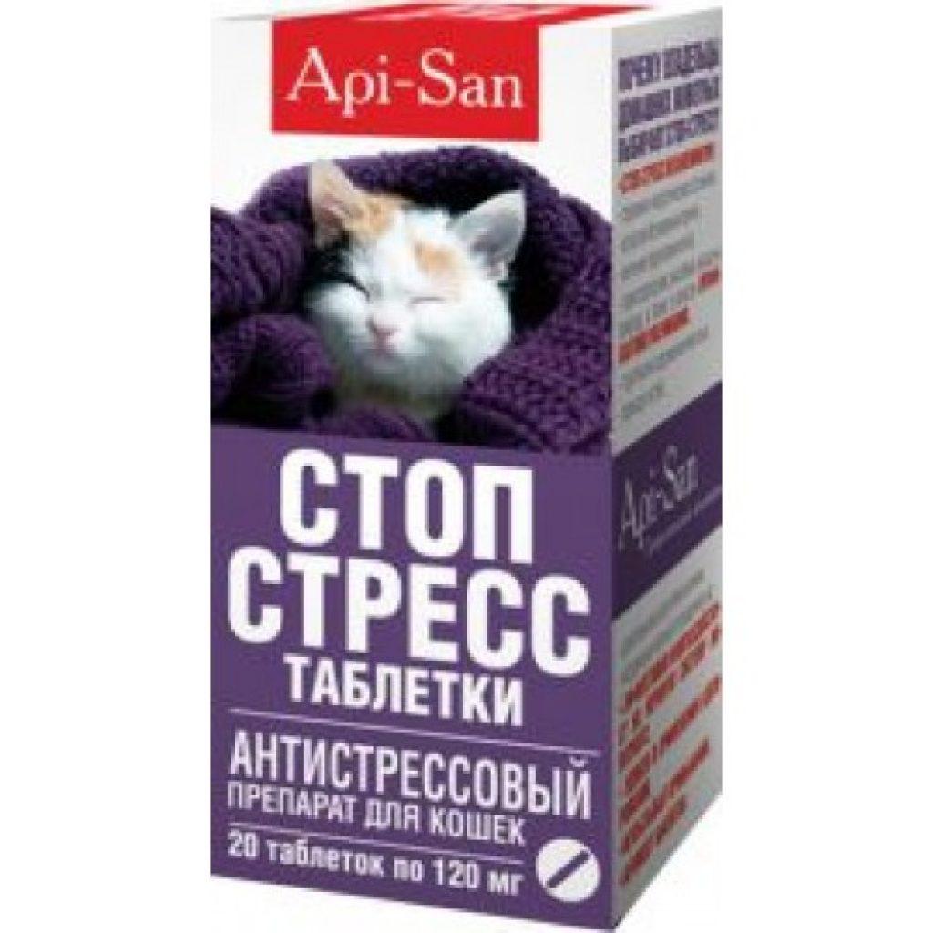stop-seks-tabletki
