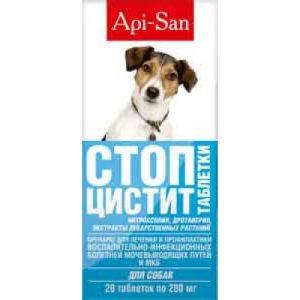Стоп-цистит  таблетки д/собак,20таб.(Апи-Сан)