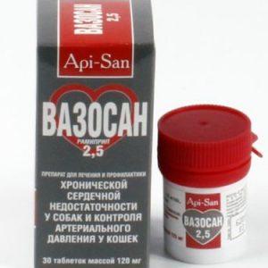 Вазосан 2,5 мг, 30 таб/уп.