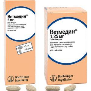 Ветмидин 1,25 мг,100 таб./уп.