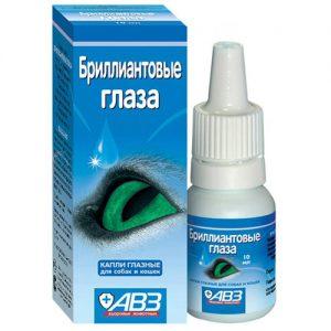 Бриллиантовые глаза, капли д/глаз, 10 мл