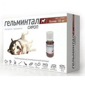Гельминтал СИРОП д/собак более 10 кг