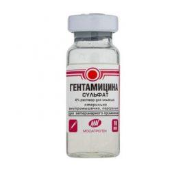 Гентамицин 4% р-р, 10 мл/фл