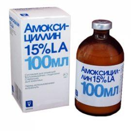 Амоксициллин 15%, 100 мл/фл