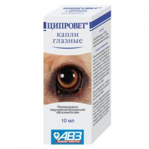 ЦИПРОВЕТ, капли д/глаз, 10 мл