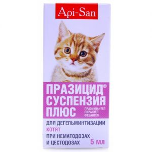 ПРАЗИЦИД-Суспензия ПЛЮС д/котят, 5 мл/фл