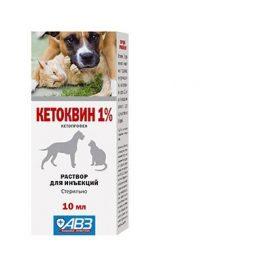 Кетоквин 1%, 10 мл/фл