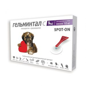 Гельминтал С spot-on, капли д/щенков и собак до 10 кг
