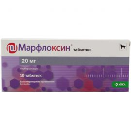 Марфлоксин 20мг, 10 таб/уп