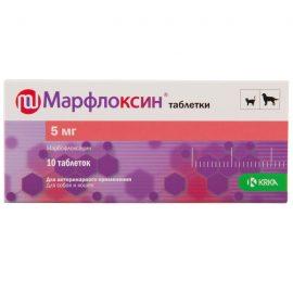 Марфлоксин 5мг, 10 таб/уп