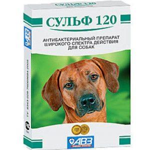 Сульф 120, для собак, 6 таб/уп