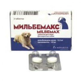 Мильбемакс д/собак 5-25 кг, 2 таб/уп