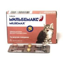 Milbemaks-dlya-kotyat-400x400