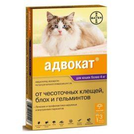 Адвокат для кошек более 4 кг,3 пипетки/уп.