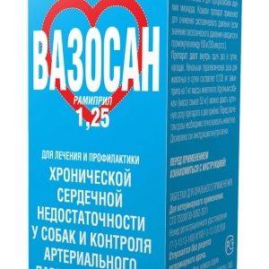 vazosan-1-25