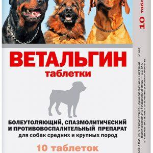 Ветальгин д/средних и крупных собак