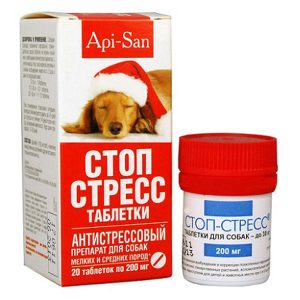 api_san_stop_stress_dlya_sobak_do_30_kg_20_tab