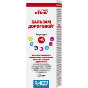 catalog_311src_big-500x500