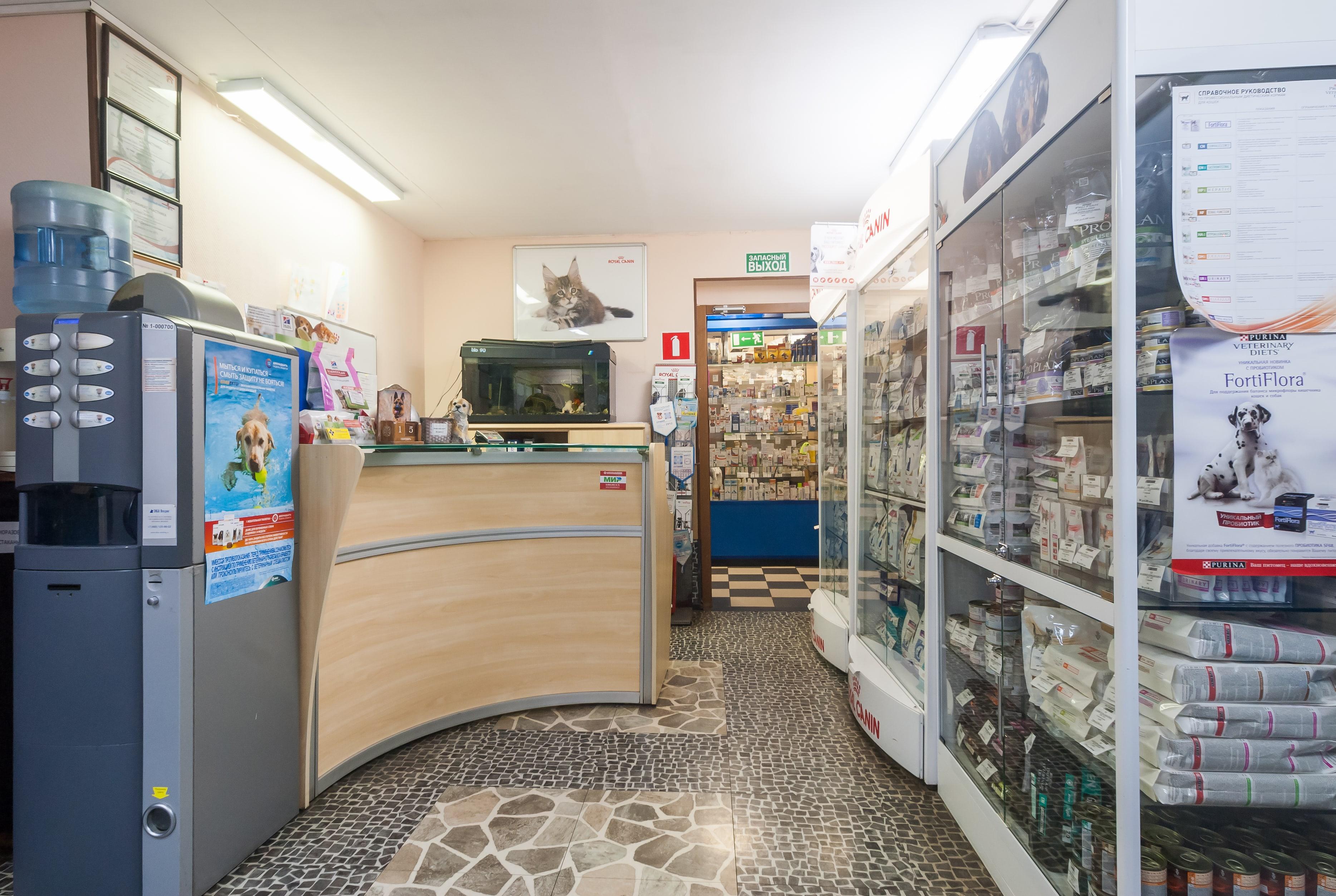 Аптека для животных