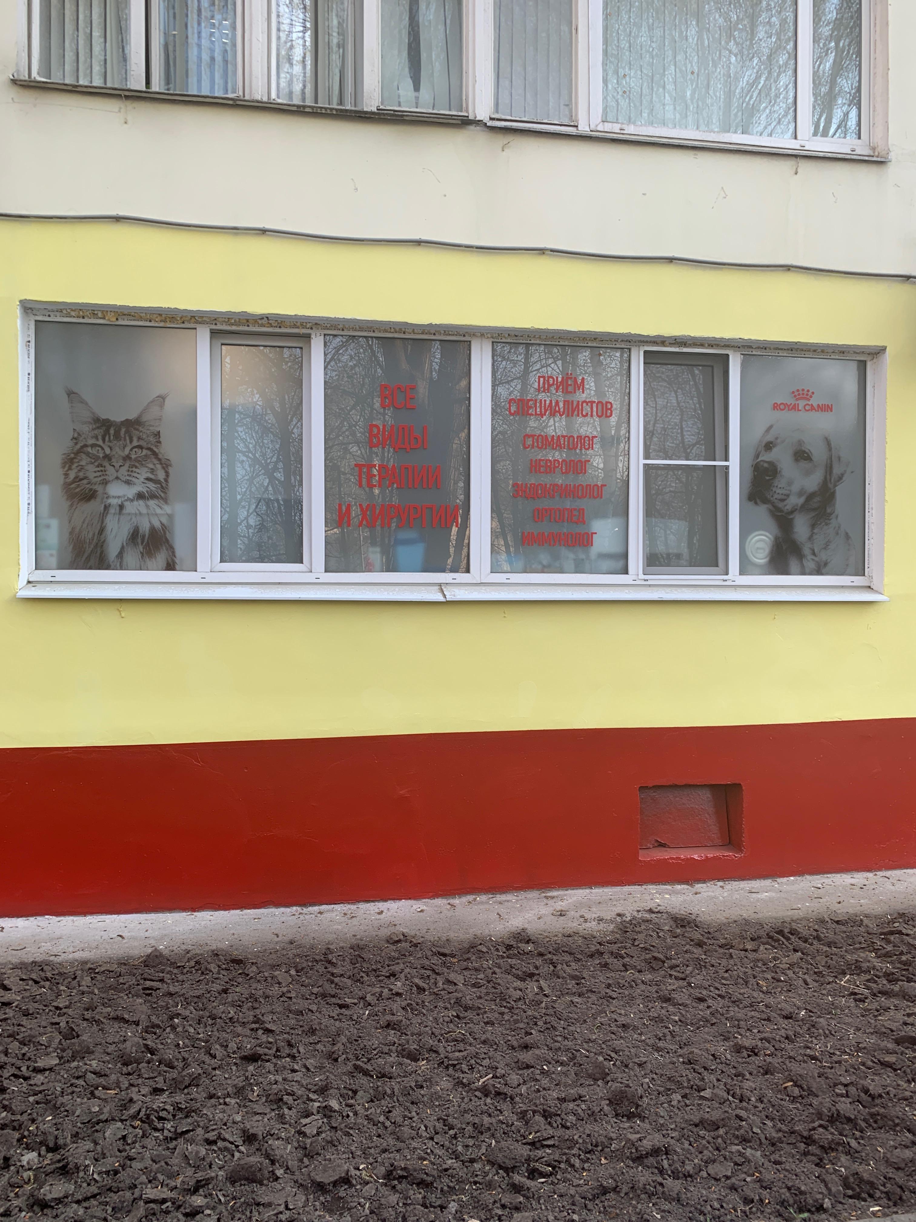 Фасад здания клиники