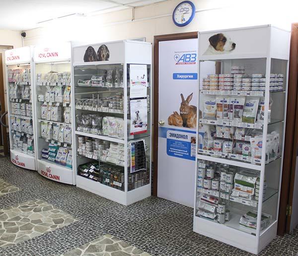 Ветаптека для животных